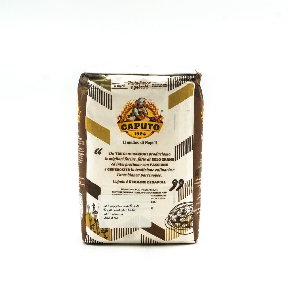 4 x Caputo 'Tipo 00' Pasta & Gnocchi Flour 1kg  |Caputo Pasta