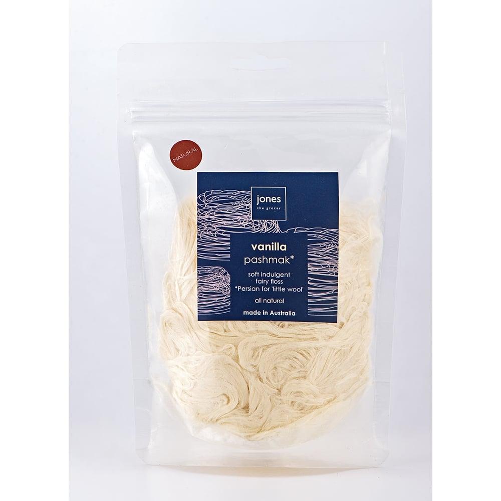 pashmak floss vanilla